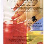 tipsy wrocław manicure hybrydowy wrocław